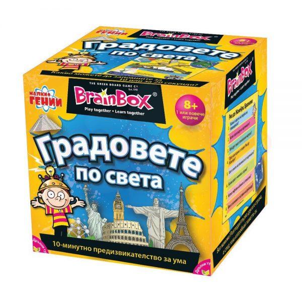 Игра Brain Box Градовете по света