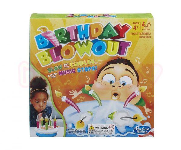 Игра Рожден ден Hasbro