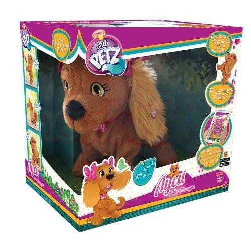 Интерактивно куче Луси IMC Toys