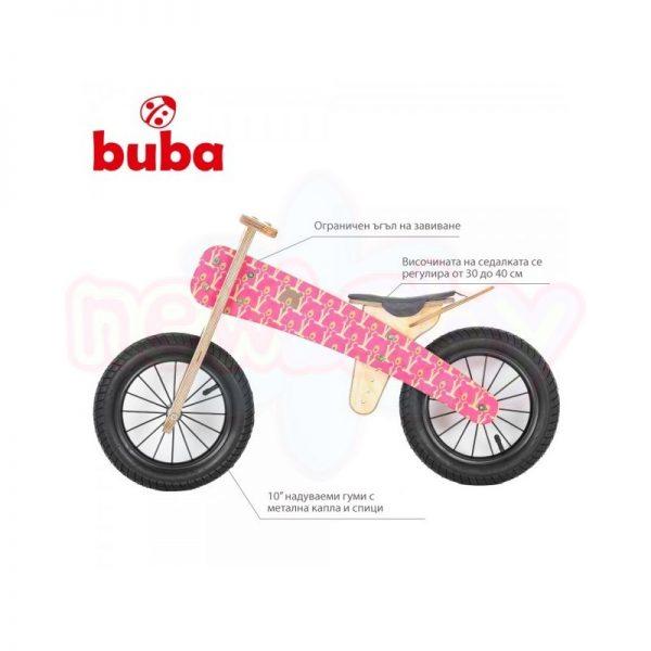 Колело за балансиране Buba Explorer Mini PinkBears 10