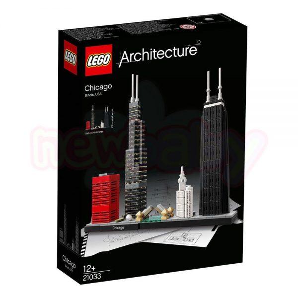 Конструктор Lego Architecture Чикаго