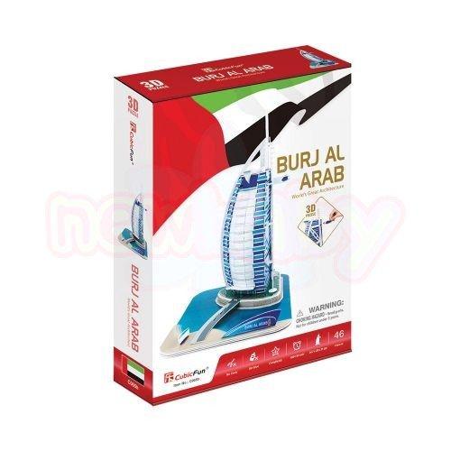 Пъзел 3D CubicFun Burjal-Arab 44 части