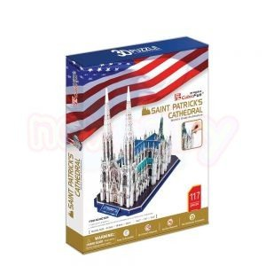 Пъзел 3D CubicFun St Patricks Cathedral