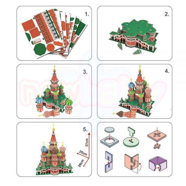 Пъзел 3D CubicFun St.Basil's Cathedral Russia 224 с LED светлини-3