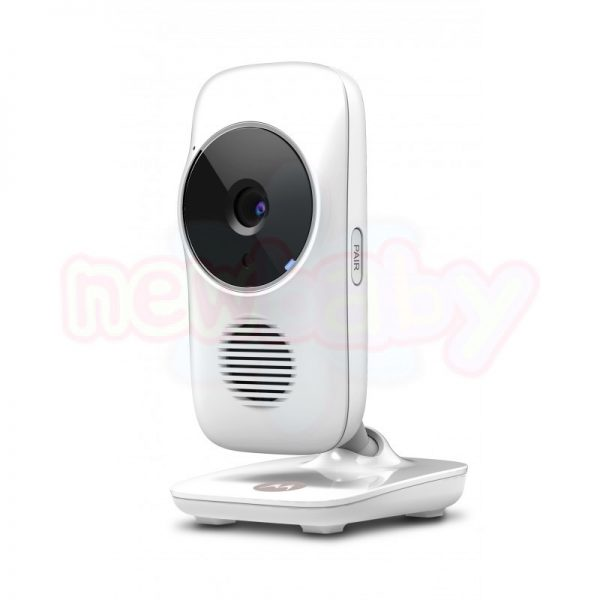 IP камера Motorola MBP67
