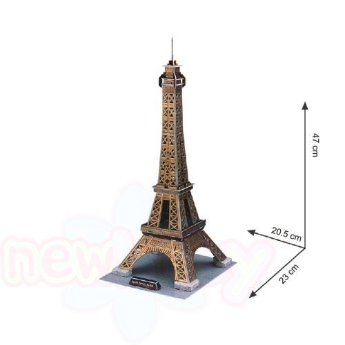 3D Пъзел CubicFun EIFFEL TOWER