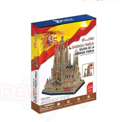 3D Пъзел CubicFun SAGRADA FAMILIA