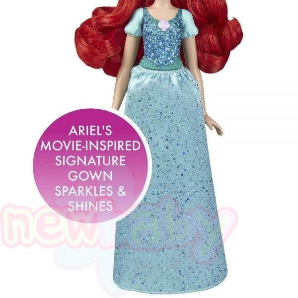 Дисни принцеси - Ариел