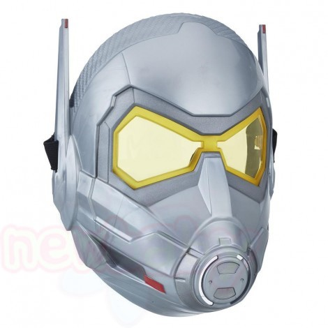 Maska-Hasbro-The-Wasp