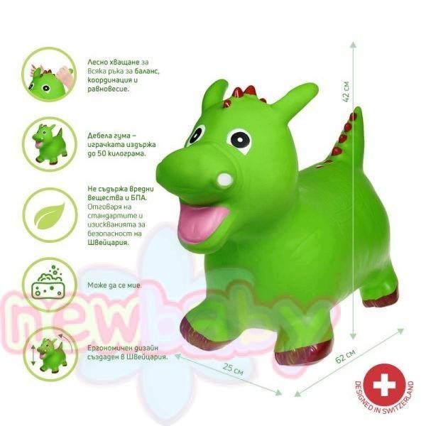 Надуваема играчка за яздене Zizito Дракон