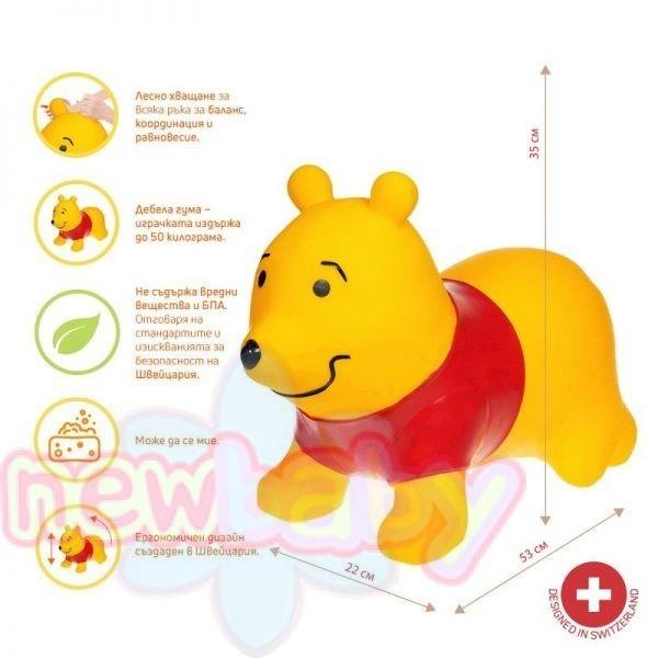 Надуваема играчка за яздене Zizito Мечка