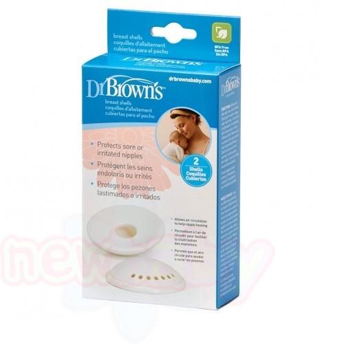 Предпазители Dr.Brown's за разранени гърди 2 бр.
