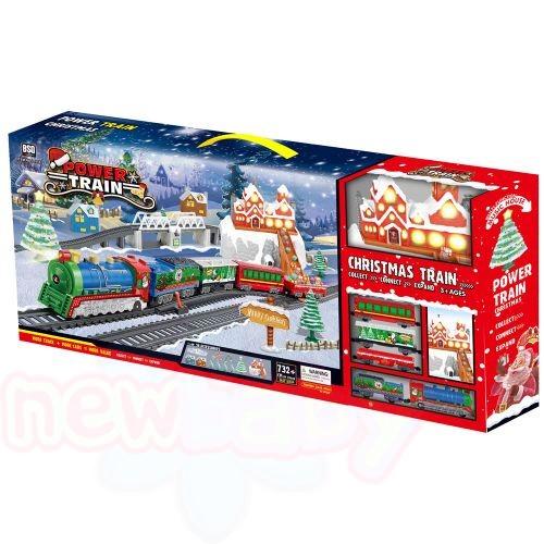 POWER TRAIN Коледен влак