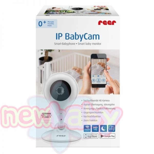 SmartBaby IP камера Reer
