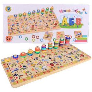 Образователни игри и играчки