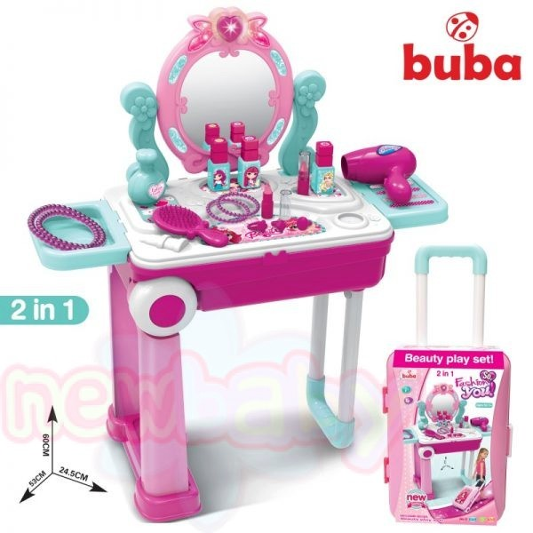 Детска тоалетка в куфар Buba Розова